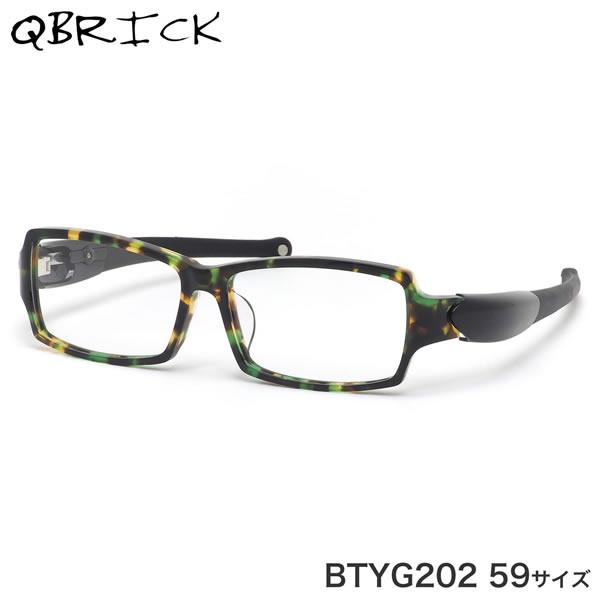 キューブリック QBRICK メガネ BTYG20 2 59サイズ コラボ商品 調節可能 ずれない 鯖江 メンズ レディース