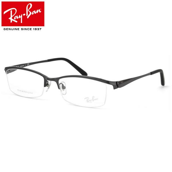 レイバン メガネ フレーム Ray-Ban RX8723D 1026 55サイズ レイバン RAYBAN メンズ レディース