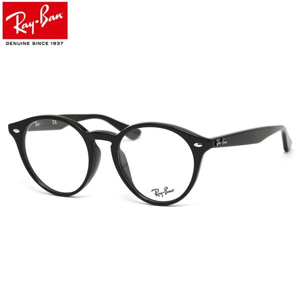レイバン メガネ 正規商品販売店 14時までのご注文で即日発送 日本全国送料無料 ギフトバッグ コンビニ手数料無料 超歓迎された Ray-Ban RX2180VF 2000 51 レイバン純正レンズ対応 レディース ボストン メンズ JPフィット RayBan ラウンド 丸メガネ 度数付き対応 本日限定 ROUND