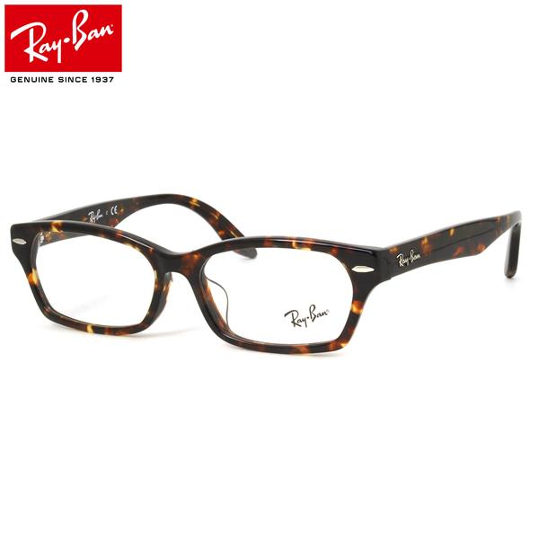 レイバン メガネ フレーム Ray-Ban RX5344D 2243 55サイズ スクエア フルリム レイバン Ray-Ban メンズ レディース