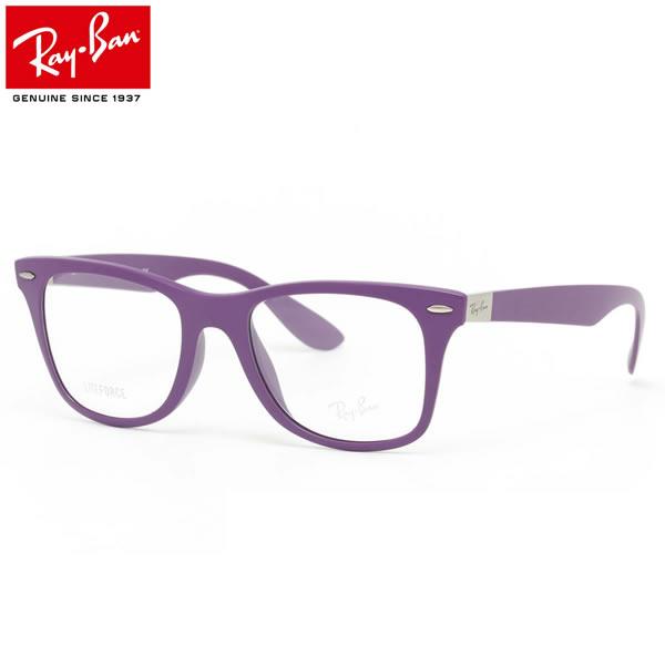 レイバン メガネ フレーム Ray-Ban RX7034F 5443 52サイズ フルフィット レイバン RAYBAN メンズ レディース
