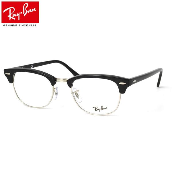 Ray-Ban レイバン メガネ フレーム RX5154 2000 51サイズ CLUB MASTER クラブマスター レイバン RAYBAN メンズ レディース