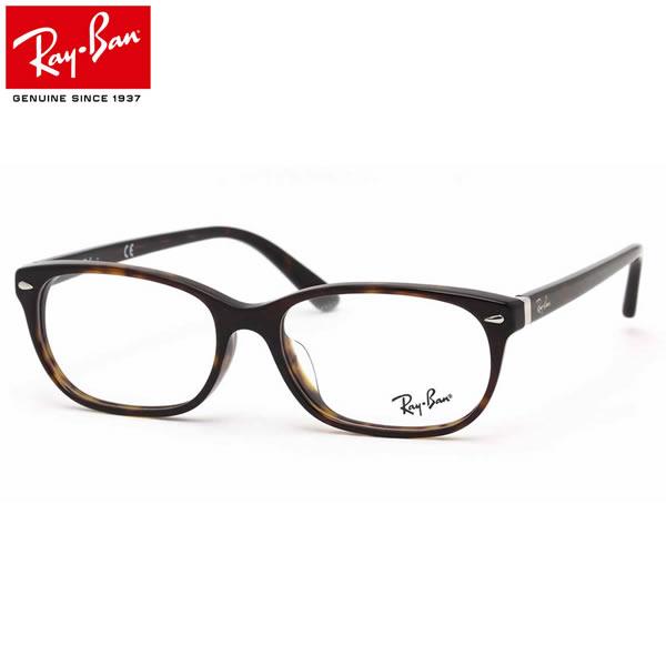 レイバン メガネ フレーム Ray-Ban RX5208D 2012 54サイズ ウェリントン スクエア レイバン RAYBAN メンズ レディース