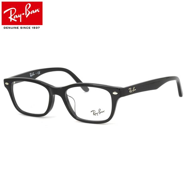 Ray-Ban レイバン メガネ フレーム RX5345D 2000 53サイズ スクエア フルリム レイバン Ray-Ban メンズ レディース