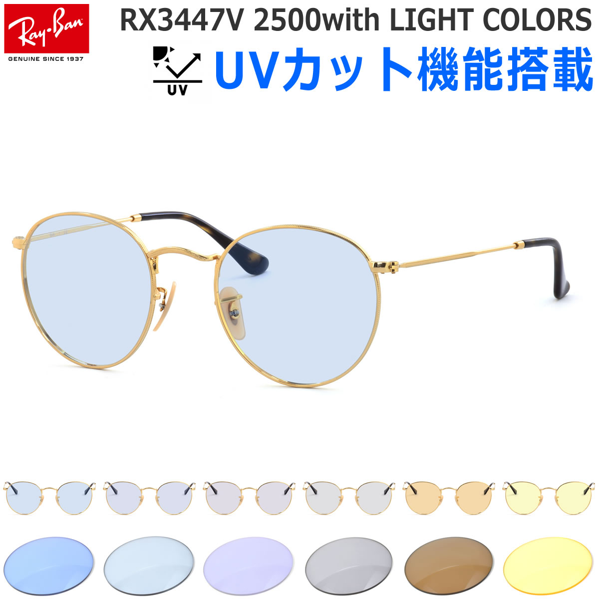 ray ban sunglasses blue lens