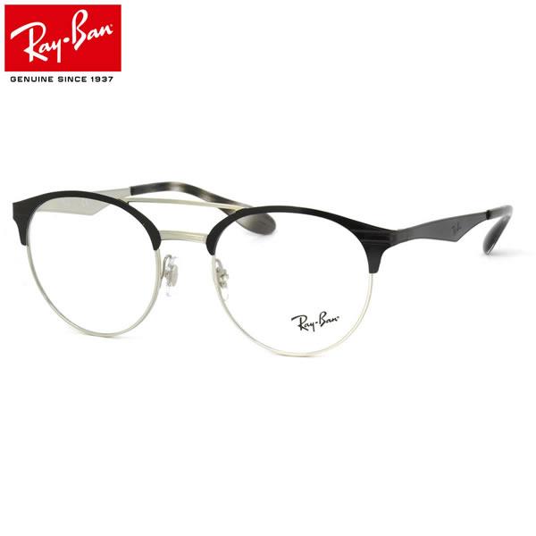 レイバン メガネ フレーム Ray-Ban RX3545V 2861 49サイズ ボストン 丸メガネ フレーム ツーブリッジ レイバン RAYBAN メンズ レディース