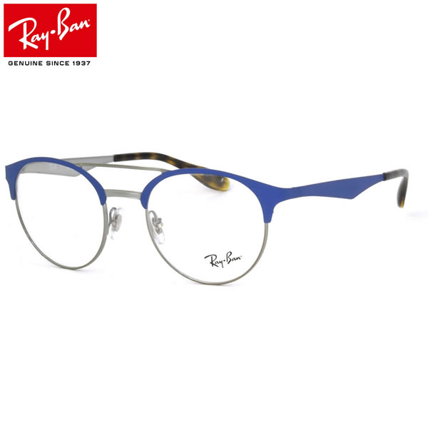 Ray-Ban レイバン メガネ フレーム RX3545V 2911 51サイズボストン 丸メガネ ツーブリッジ マットカラーRayBan メンズ レディース