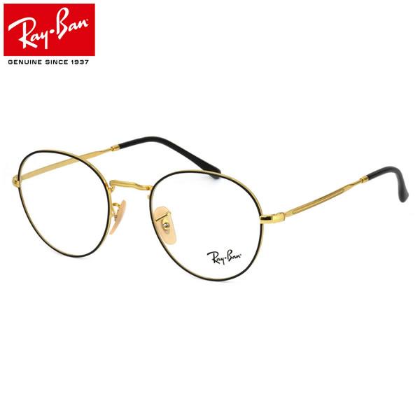 Ray-Ban レイバン メガネ RX3582V 2946 49サイズ ROUND METAL ラウンドメタル 丸メガネ ラウンド トレンド レイバン RayBan メンズ レディース