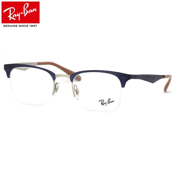 レイバン メガネ RX6360 2918 51サイズ
