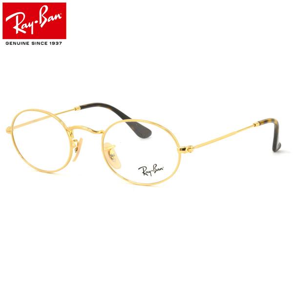 Ray-Ban レイバン メガネ RX3547V 2500 51サイズ OVAL OPTICS 丸メガネ ラウンド メタル レイバン RayBan メンズ レディース