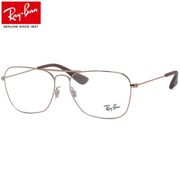 Ray-Ban レイバン メガネ RX3610V 2943 58サイズ ツーブリッジ ダブルブリッジ CARAVAN キャラバン レクタングル スクエア 軽い 華奢 おしゃれ 知的 クール かっこいい コパー コッパー ブロンズ メンズ レディース