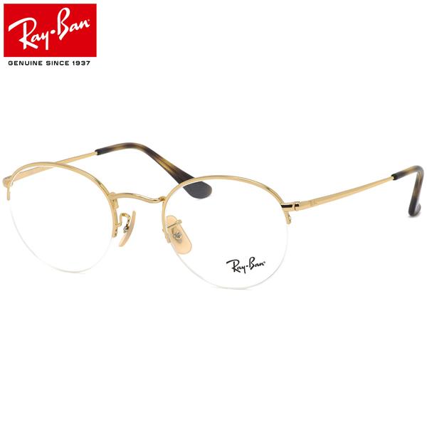 Ray-Ban レイバン メガネ RX3947V 2500 51サイズ ROUND GAZE ラウンドゲーズ ナイロール ハーフリム 丸メガネ おしゃれ ゴールド メンズ レディース