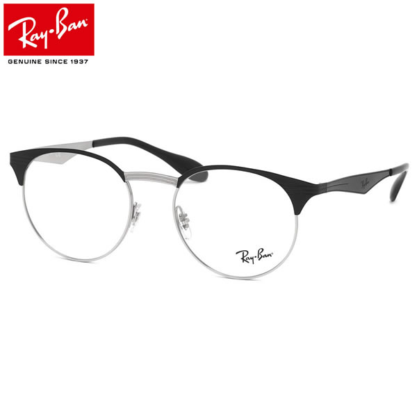 Ray-Ban レイバン メガネRX6406 2861 51サイズシートメタル ブロー トレンド ボストン ヨーロピアン レイバン RayBan メンズ レディース