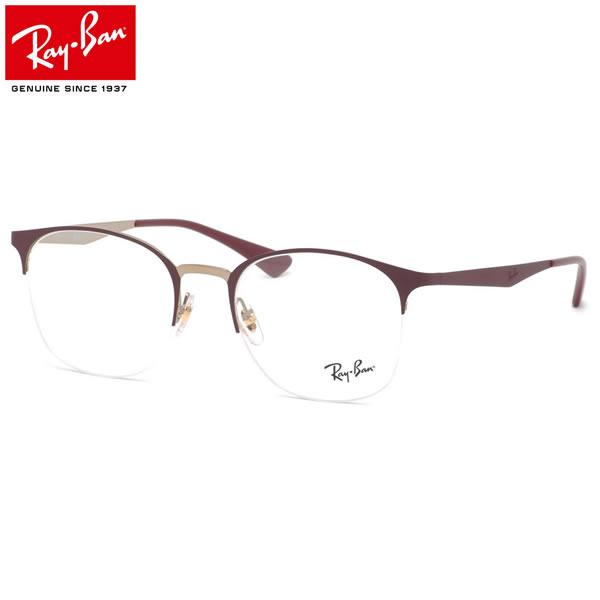 レイバン Ray-Ban メガネ RX6422 3007 51 レイバン純正レンズ対応 スクエア ナイロール ブロー サーモント RayBan メンズ レディース
