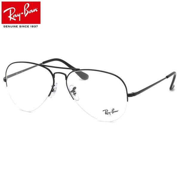 Ray-Ban レイバン メガネ RX6589 2509 59サイズ AVIATOR アビエーター ティアドロップ パイロット ダブルブリッジ ツーブリッジ ナイロール ハーフリム レイバン RayBan メンズ レディース