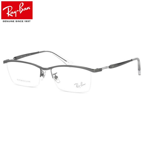 レイバン Ray-Ban メガネ RX8746D 1000 55 レイバン純正レンズ対応 テック JPフィット スクエア RayBan TECH メンズ レディース