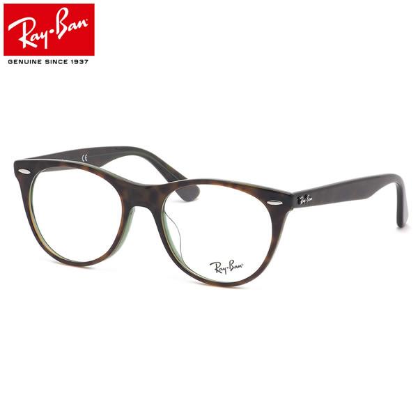 Ray-Ban レイバン メガネ RX2185VF 2383 52サイズ メンズ レディース