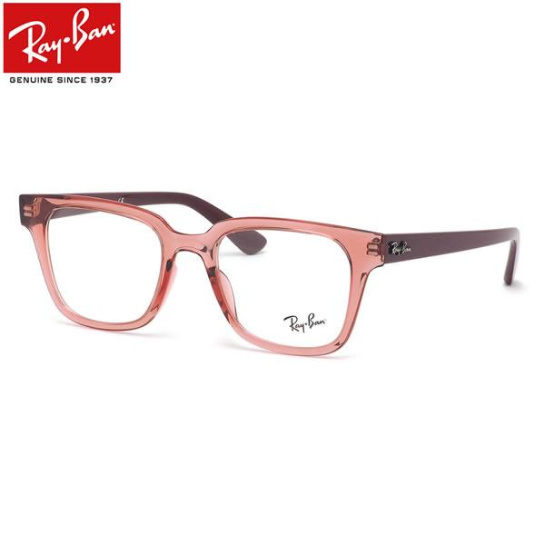 レイバン Ray-Ban メガネ RX4323VF 5942 51 レイバン純正レンズ対応 ウェリントン RayBan メンズ レディース