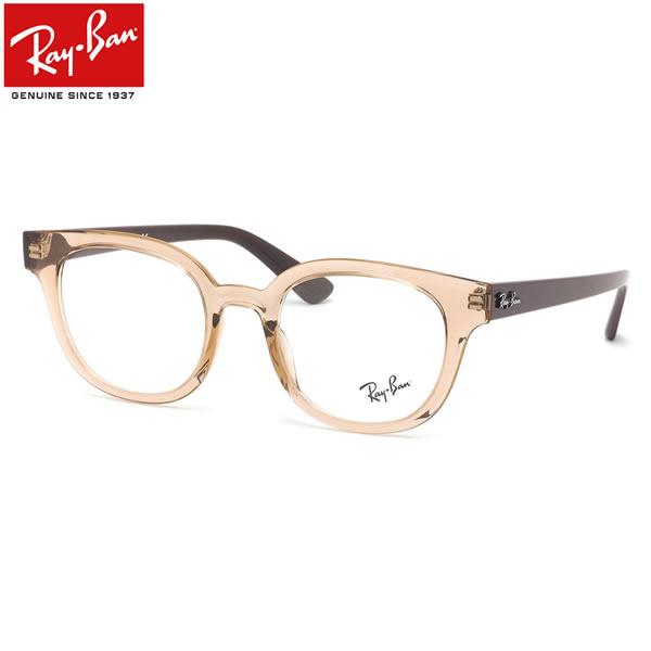 Ray-Ban レイバン メガネ RX4324VF 5940 50サイズ ボストン ボスリントン 軽量 軽い コンパクト 薄い クリア メンズ レディース