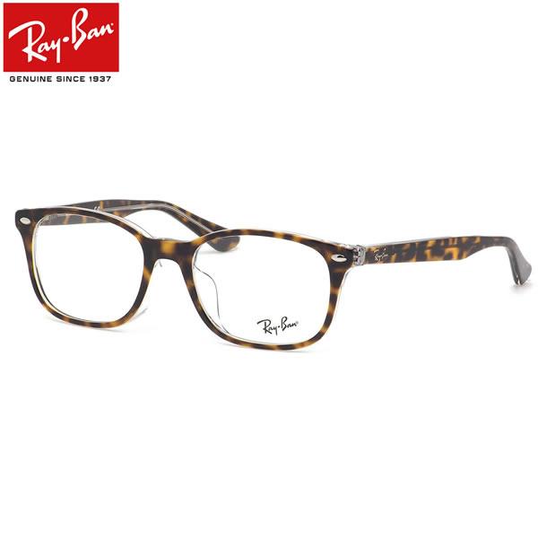 Ray-Ban レイバン メガネ RX5375F 5082 53サイズ トランスパレント クリア スクエア バネ蝶番 フルフィット トータス ハバナ ブラウン メンズ レディース