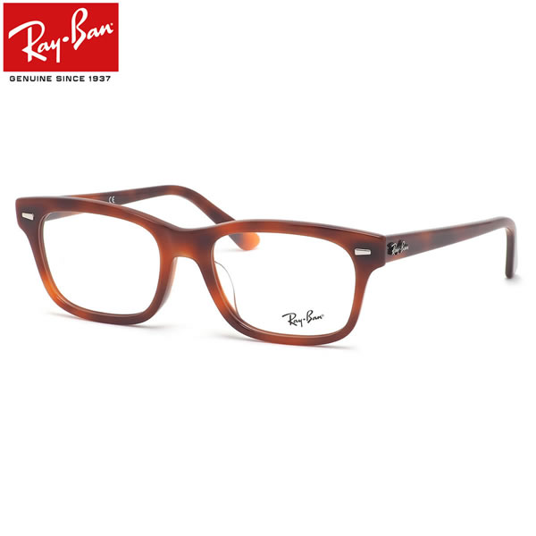 Ray-Ban レイバン メガネ RX5383F 5944 54サイズ べっ甲 デミ ビジネス フルフィット メンズ レディース