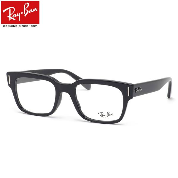 レイバン 即納最大半額 メガネ 正規商品販売店 14時までのご注文で即日発送 日本全国送料無料 ギフトバッグ コンビニ手数料無料 Ray-Ban RX5388 ウェリントン 店内限界値引き中&セルフラッピング無料 ウェイファーラー レイバン純正レンズ対応 メンズ 2000 ファミリー RayBan レディース 度数付き対応