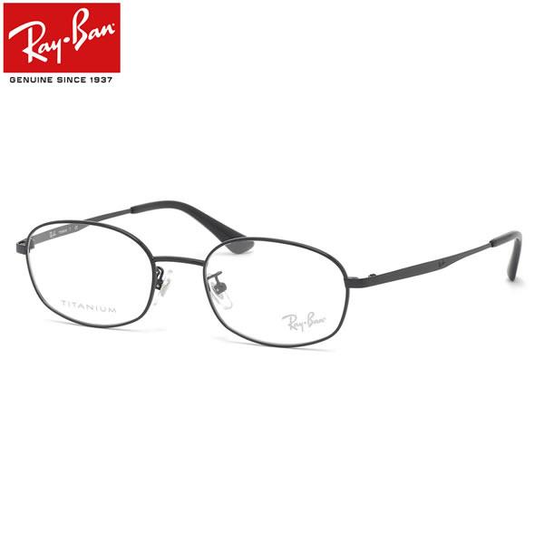 レイバン Ray-Ban メガネ RX8762D 1017 51 レイバン純正レンズ対応 RayBan メンズ レディース