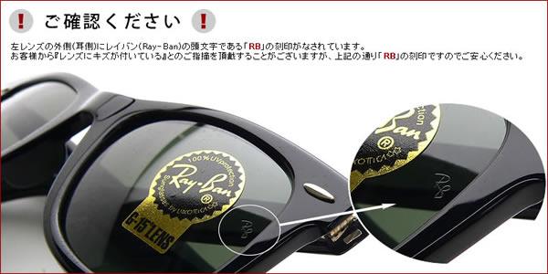 Ray-BanレイバンサングラスRB3576N041/13141サイズ147サイズBLAZECLUBMASTERブレイズクラブマスターミラーフラット1枚レンズブローRAYBANメンズレディース