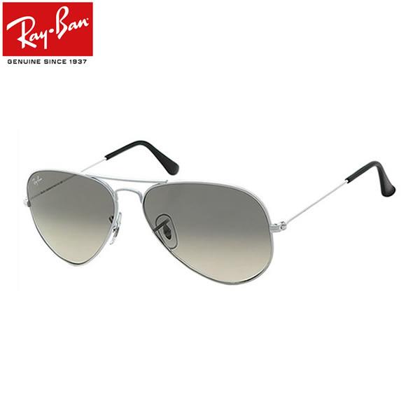 391f25265d07 (Ray-Ban) Aviator classic metals sunglasses RB3025 003   32 58 size  Teardrop-Ray Ban RAYBAN AVIATOR CLASSIC METAL men women