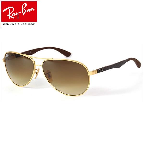 レイバン サングラス RB8313 001/51 61サイズ