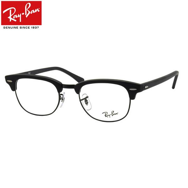 Ray-Ban レイバン クラブマスター メガネ フレーム RX5154 2077 49サイズ レイバン RAYBAN CLUB MASTER メンズ レディース