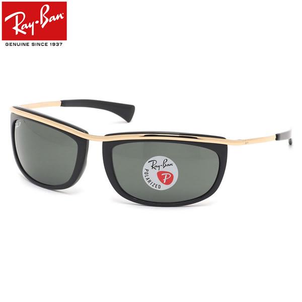 Ray-Ban レイバン サングラス RB2319 901/58 62サイズ OLYMPIAN I オリンピアン1 レクタングル 偏光レンズ メンズ レディース