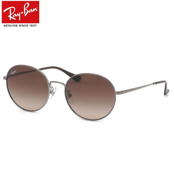 Ray-Ban レイバン サングラス RB3612D 004/13 56サイズ YOUNGSTER ヤングスター トレンド ボストン メンズ レディース
