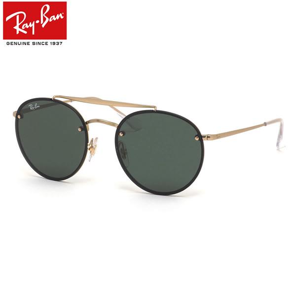 Ray-Ban レイバン サングラス RB3614N 914071 54サイズ BLAZE ブレイズラウンドダブルブリッジ ツーポイント ダブルブリッジ 金 緑 メンズ レディース