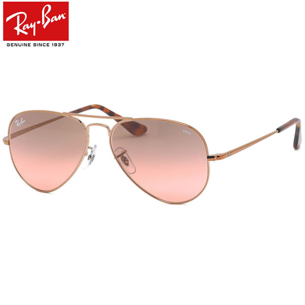 Ray-Ban レイバン サングラス RB3689 9151AA 55サイズ 58サイズ