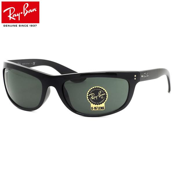 Ray-Ban レイバン サングラス RB4089 601/31 62サイズ BALORAMA バロラマ ハイカーブ G15 ガラスレンズ かっこいい バイカー メンズ レディース