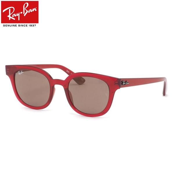 Ray-Ban レイバン サングラス RB4324F 645193 50サイズ HIGHSTREET ハイストリート メンズ レディース
