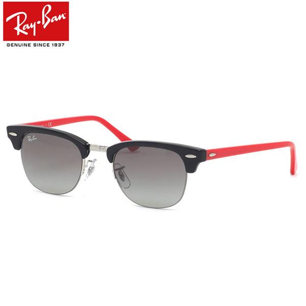 Ray-Ban レイバン サングラス RB4354 642411 48サイズ CLUB MASTER クラブマスター ナイロール クラシカル 軽量 メンズ レディース