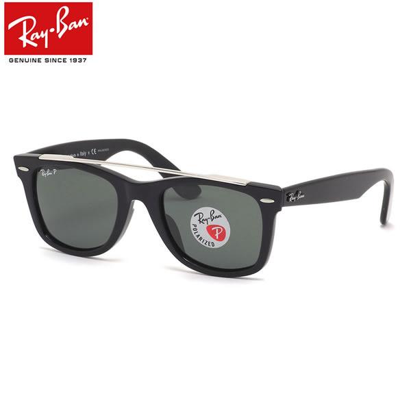 Ray-Ban レイバン サングラスRB4540F 601/58 52サイズWAYFARER COLOR MIX ウェイファーラー カラーミックス ICONS アイコン フルフィット 偏光レンズメンズ レディース