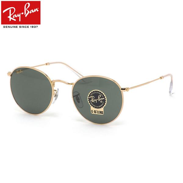 レイバン Ray-Ban サングラス RB3447 919631 47サイズ 50サイズ 53サイズ ラウンドメタル ROUND METAL 9196/31 G-15 レイバングリーン ラウンド 丸メガネ ゴールドロゴ おしゃれ Made in Italy イタリー メンズ レディース