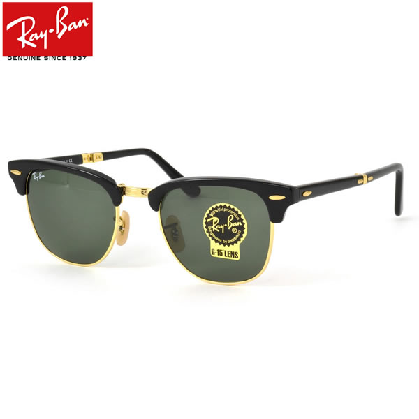 (Ray-Ban) Club master folding sunglasses RB2176 901 51 size folding Ray-Ban  RAYBAN CLUBMASTER FOLDING men s women s aa0cff656c