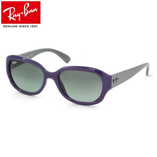 レイバン サングラス Ray-Ban RB4198 604671 55サイズ レイバン RAYBAN 6046/71 メンズ レディース