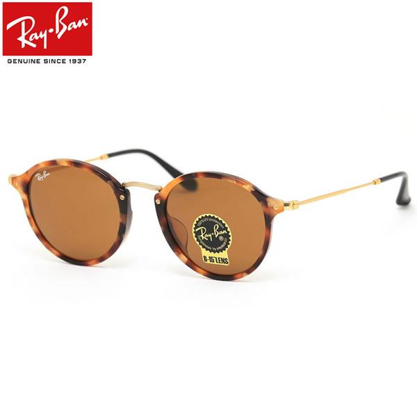 レイバン サングラス ラウンド フレック Ray-Ban RB2447F 1160 49サイズレイバン RAYBAN ROUND FLECK ROUND ラウンド 丸メガネ べっ甲 べっこう フルフィット ICONS アイコン メンズ レディース