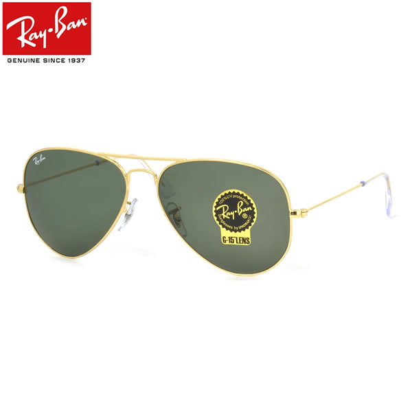 2f52467944e Ray-Ban ( Ray Ban RayBan ) sunglasses RB3025 L0205 CLASSIC METAL and classic  metal