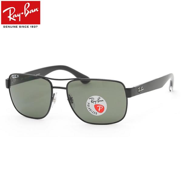 レイバン サングラス 偏光 Ray-Ban RB3530 002/9A 58サイズレイバン RAYBAN 0029A ツーブリッジ ダブルブリッジ スクエア 偏光レンズ 偏光サングラス メンズ レディース