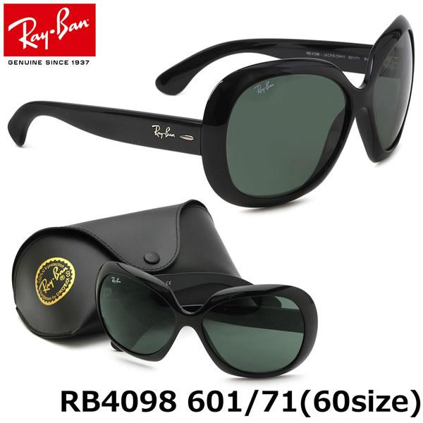 5c1e428ec6 DENNO GANKYO  Ray-Ban ( Ray Ban RayBan ) sunglasses RB4098 601 ...