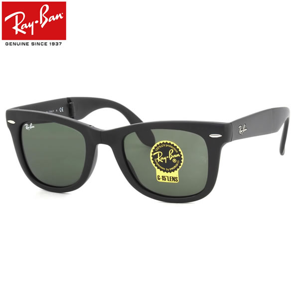 931a1e26b6 (Ray-Ban) Wayfarer folding sunglasses RB4105 601S 50 size folding Ray-Ban  RAYBAN WAYFARER FOLDING men s women s
