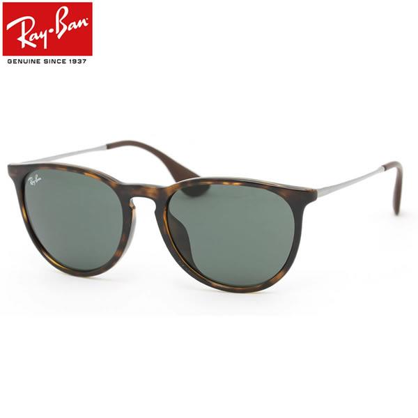 レイバン サングラス エリカ Ray-Ban RB4171F 710/71 54サイズレイバン RAYBAN ERIKA 71071 ボストン 丸メガネ べっ甲 べっこう フルフィット メンズ レディース