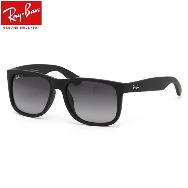レイバン サングラス 偏光 ジャスティン Ray-Ban RB4165F 622/T3 54サイズ レイバン RAYBAN JUSTIN 622T3 WAYFARER ウェイファーラー 偏光レンズ 偏光サングラス フルフィット メンズ レディース