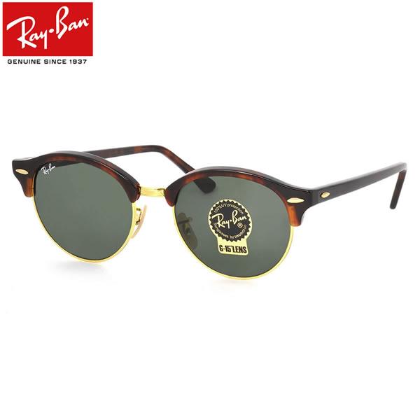 レイバン サングラス クラブラウンド Ray-Ban RB4246 990 51サイズレイバン RAYBAN CLUBROUND CLUBMASTER クラブマスター ROUND METAL ラウンドメタル サーモント ブロー 丸メガネ べっ甲 べっこう ICONS アイコン メンズ レディース